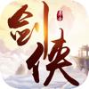 Jiaoyan Tu - 剑侠勇士-轩辕剑之汉之云  artwork