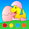 Kids Coloring: Coloring Book For Kids, Boys & Girs Wiki