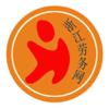 ping xia - 浙江劳务网平台 artwork