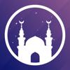 Ramadan 2017: Athan Pro أوقات الصلاة القبلة رمضان