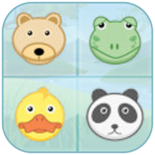 Connect Animal  2016 for Mac