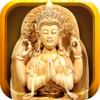 观世音菩萨-观音灵签、佛教符咒经文祈福占卜平安