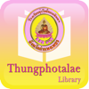Thungphotalae Library Wiki