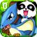공룡공원-동물공부 자연상식