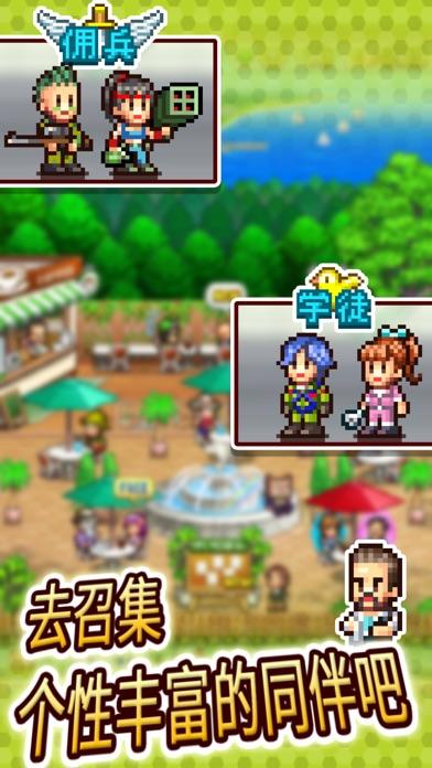 蓝天飞行队物语iPhone版截图3