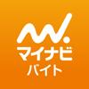 マイナビバイト-バイト/アルバイト/パートの求人検索アプリ