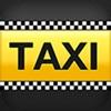 Алло такси город Московский  — заказ такси для вас