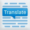 Quick Translate – Translate text inside apps