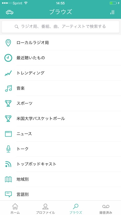 TuneIn Radio Pro screenshot1