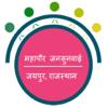 JRS Innovation UG - Mahapaur Jansunwai (Department) artwork