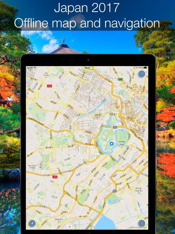 Japan Offline Map And Navigation On The App Store - Japan map offline