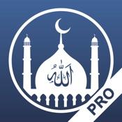 Muslim Athan - Prayer Times & Ramadan 2017 PRO