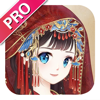 Ancient Princess®(Pro) - Beauty girl DressUp Games Wiki