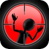 Sniper Shooter: Gun Shooting Games logo