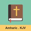 Amharic and English KJV Bible
