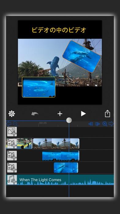 392x696bb 2017年10月11日iPhone/iPadアプリセール ビデオ・エディターアプリ「MovieSpirit」が無料!