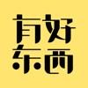 北京我爱小城科技有限公司 - 有好东西 artwork