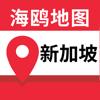 新加坡地图-海鸥新加坡中文旅游地图导航