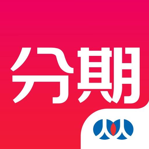 人人分期官方版app icon图