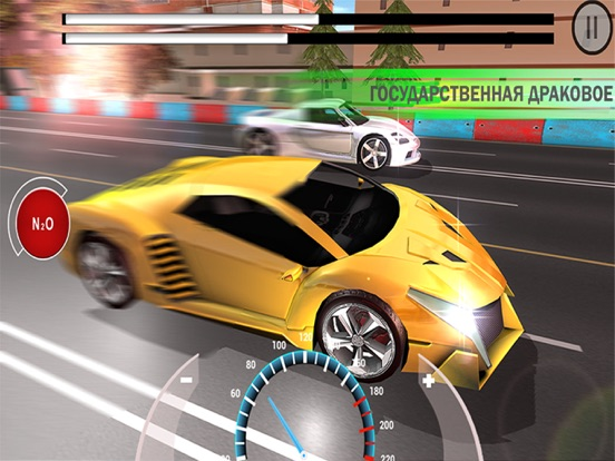 Speed Car Drag Racing 3D: автомобили быстрой улицы для iPad