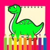 Dinosaur Coloring Pages -Painting Game for Kids