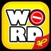 Word Genius: Brain Game genius game
