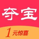 全民夺宝(官方)零钱云购商城 icon