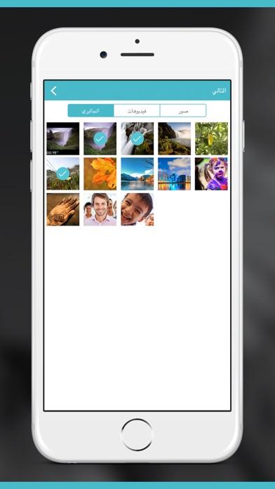 برنامج تصميم الفيديو و الكتابةلقطة شاشة2