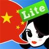 Lingopal Mandarin (Chinese) LITE - talking phrasebook