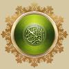Quran - Al Quran Audio, Qoran, Koran, Coran, Islam