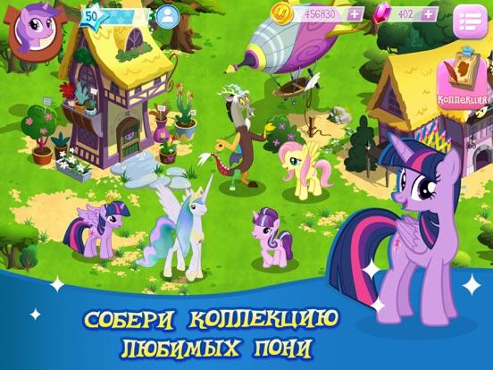 MY LITTLE PONY: Магия Принцесс Скриншоты7