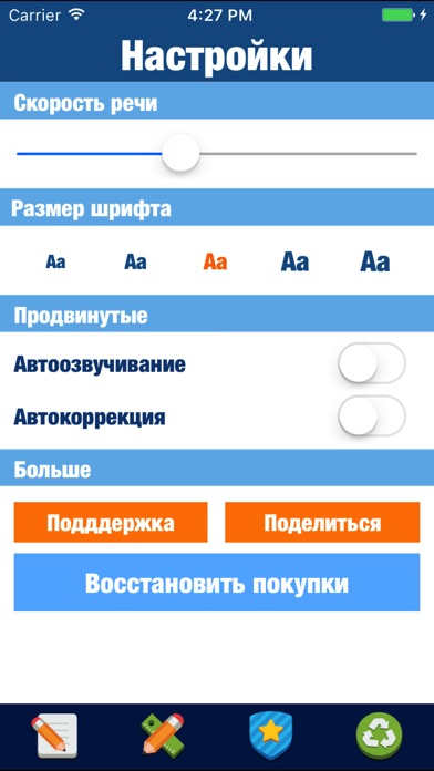 Словацко русский переводчик и словарьСкриншоты 3