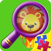 Play Peek A Boo - Toddler Treasure Pro