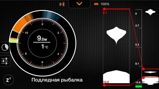 Deeper - Умный Эхолот Screenshot