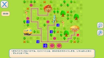 バス・ストーリー キッズゲーム screenshot1