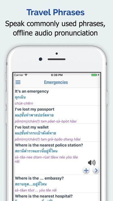 Thai Dictionary Elite review screenshots