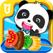 宝宝美食街-宝宝烹饪做饭游戏-宝宝巴士