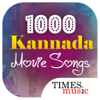 Times Music - 1000 Kannada Movie Songs artwork