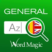 English Spanish Dictionary General