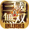 Dynasty Warriors: Unleashed Wiki
