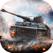 坦克突袭-闪电战,再创辉煌!