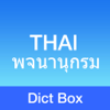 Thai Dictionary & Offline English Thai Translator