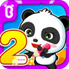 Magic Numbers— Panda Games for kids