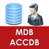 ACCDB MDB Database Manager - MS Accessのビューア