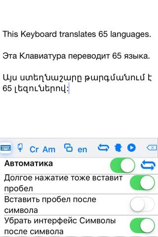 BiKeyboard screenshot 4