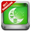 Islamic Calendar: Ramadan 2017 Prayer times, Athan