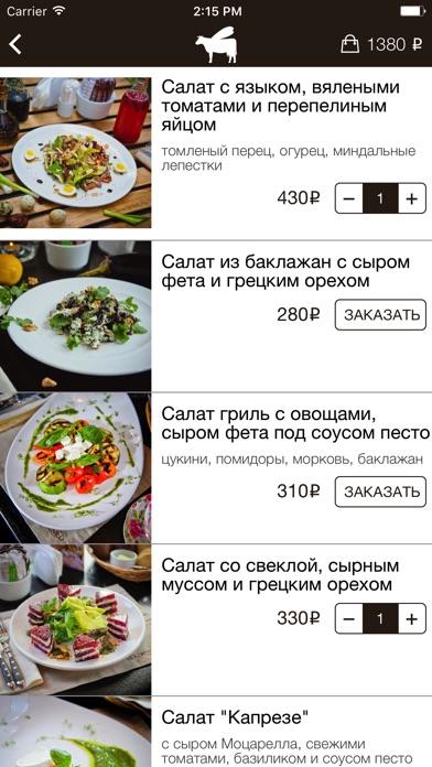 download Moloko&Med - Молоко и мед appstore review