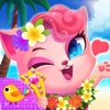 Talented Pet Beach Show - Kids Games