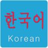 Learn Korean-Hangul (Korean Alphabet)