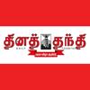Thanthi News 24x7
